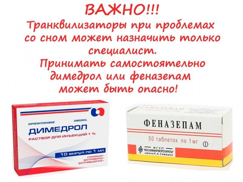 Какие таблетки хорошо помогают от похмелья