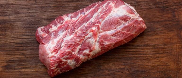 Отличное мясо
