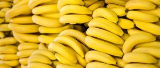 Копчение бананов