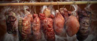 Как подготовить мясо для копчения