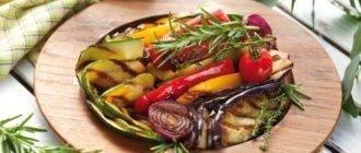 Копчение фруктов и овощей