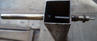 Дымогенератор из трубы