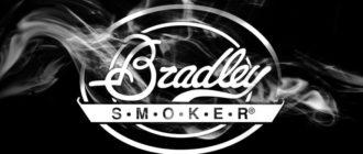 Коптильни Bradley Smoker