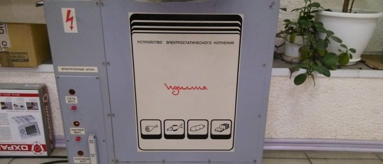 Агрегат больших размеров