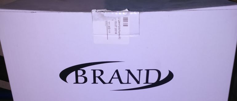 Логотип фирмы