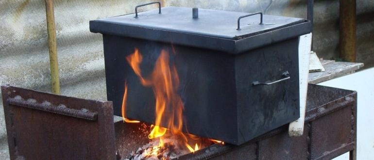 Небольшой агрегат на огне