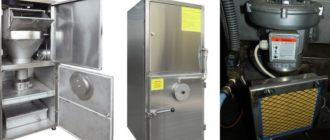 Копчение продуктов с фрикционным дымогенератором