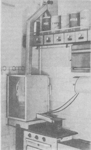 Пример установки на кухне