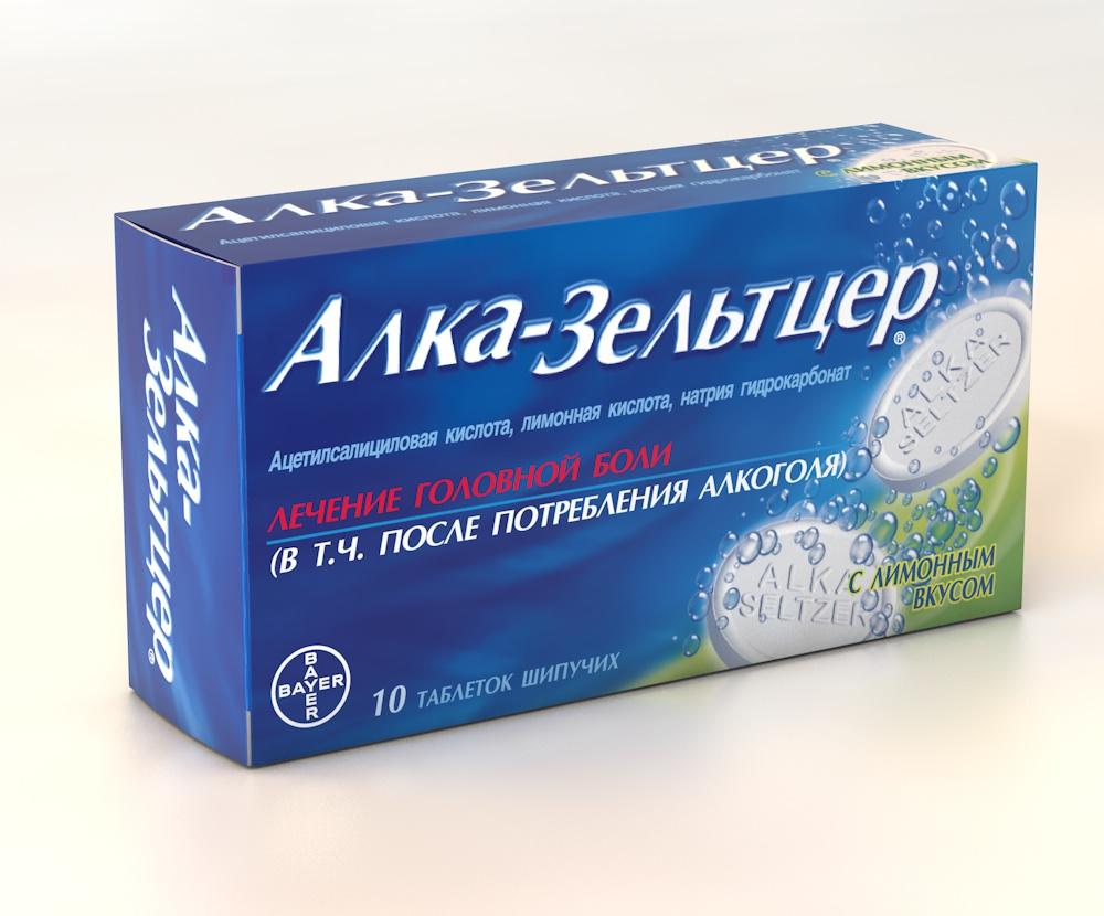 Шипучие таблетки от похмелья
